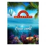 """Щоденник учнівський """"Найрозумніший"""" Підводний світ"""