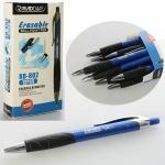 Ручка, шариковая, стирающаяся, синий