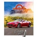 Щоденник учнівський Найрозумніший Авто