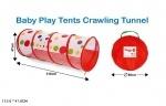 Труба-тоннель