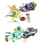 Конструктор JW, динозавр, машинка
