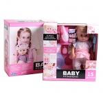 Кукла интерактивная Baby