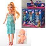 Кукла беременная с пупсом