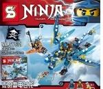 "Конструктор SENCO ""Ninjago"""