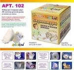 Набор для создания 2-х детских 3D слепков
