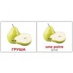 """Карточки мини русско-французские """"Фрукты и овощи/Les fruits"""""""