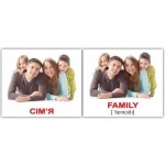 "Карточки мини украинско-английские ""Сім'я/Family"""