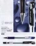Ручка шариковая Piano Next фиолетовая - упаковка