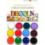 Краски акриловые DECOLA по стеклу и керамике, 12 цветов, 20 мл
