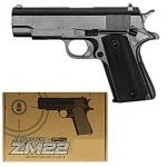 Пистолет металлический пульки