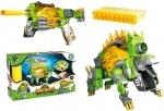 Трансформер динозавр+автомат