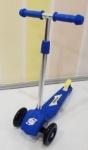 Самокат трехколесный синий