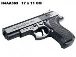 Игрушечный пистолет с пульками