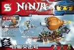 Конструктор Ninja, транспорт
