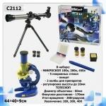 Набор игровой Телескоп+микроскоп
