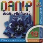Бумага для оригами 16х16см
