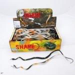 Змея Гонконг, резиновая