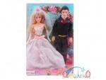 Семья кукол - жених и невеста