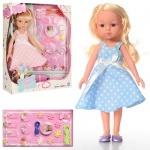 """Кукла """"Изабелла"""" с набором бисера"""