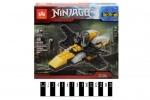 Конструктор Ninjago истребитель Коула