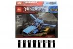 Конструктор Ninjago истребитель Джея