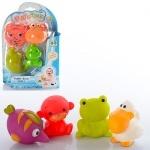 Животные-брызгалки для купания