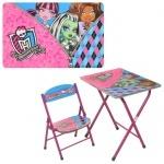 Столик серии Monster High, складной
