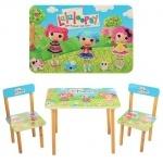 """Столик деревянный + 2 стульчика """"Лалалупси"""""""