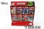 Конструктор Ninja 16-в-1