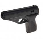Пистолет с пластиковыми пулями
