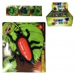Лизун насекомые большие