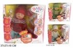 Кукла-пупс механический