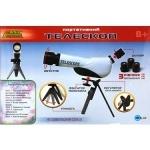Портативный телескоп