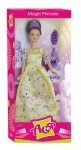"""Кукла Ася шарнирная с набором """"Волшебная принцесса"""""""