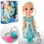 """Кукла """"Frozen"""""""