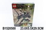 Конструктор Bionicle Охотник Умарак
