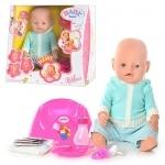 """Кукла-пупс """"Baby Born"""""""