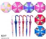 Зонт, 6 видов