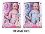 Кукла-пупс Baellar