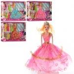 Кукла с нарядами