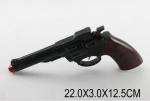 Пистолет-трещетка