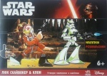 "Star Wars: C наклейками ""Люк Скайвокер и Клоун"" (У)"