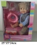 Кукла-пупс мехнический