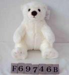 Мягкая игрушка мишка полярный