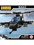 Конструктор Бест-лок вертолет спецназа