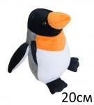 Мягкая игрушка Пингвин Марти