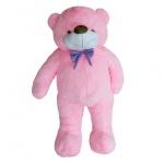 Мягкая игрушка Медведь Бо 137 см розовый