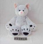 Мягкая игрушка Кот сидячий, 33см