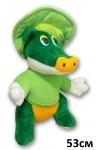 Мягкая игрушка Крокодил в шапке, 65см