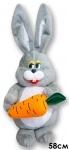 Заяц с морковкой, 45см